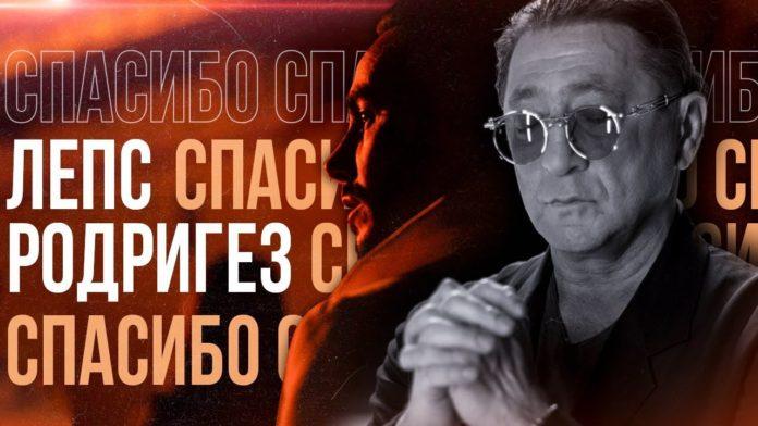 Григорий Лепс и Тимур Родригес - Спасибо