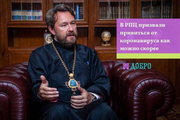 В РПЦ призвали привиться от коронавируса как можно скорее