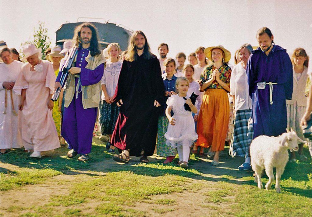 Виссарион со своими последователями