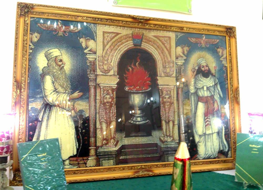 Андрей Пономарев - Внутри зараострийского храма
